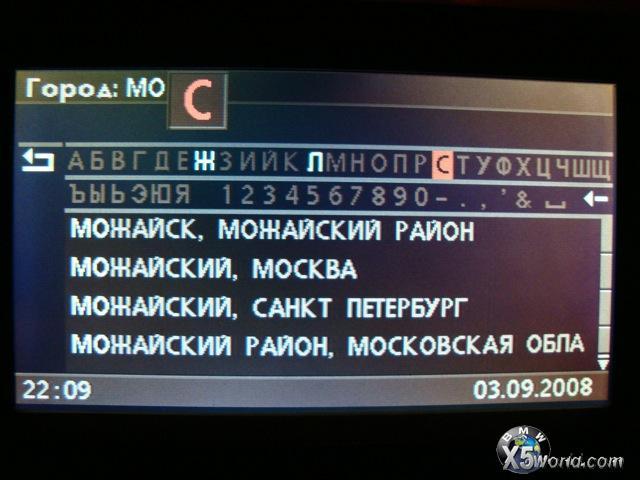 Навигационную Систему Для Bmw Карты Санкт-Петербург